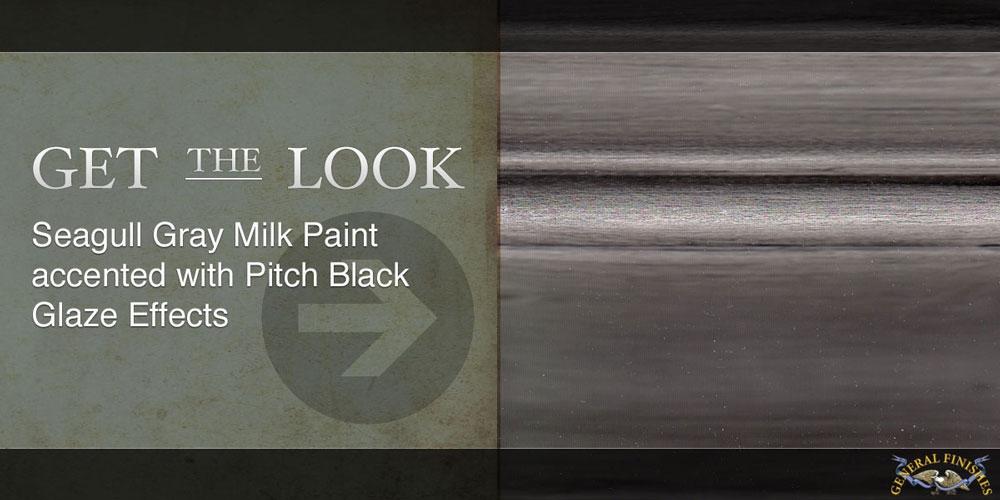 海鸥灰色牛奶漆强调沥青黑色釉面效果